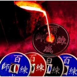 Moneda china cambio de color